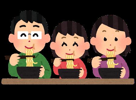 ラーメンを食べる家族のイラスト