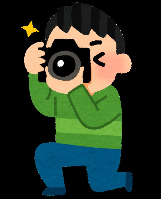 カメラで撮影している男性のイラスト