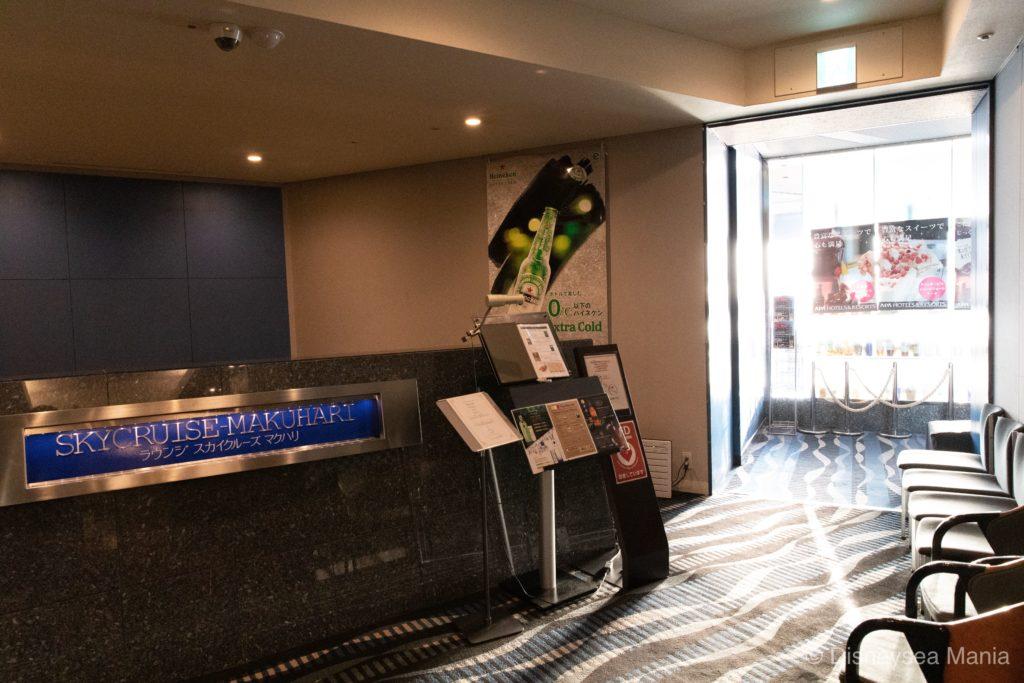 アパホテル幕張のラウンジの画像