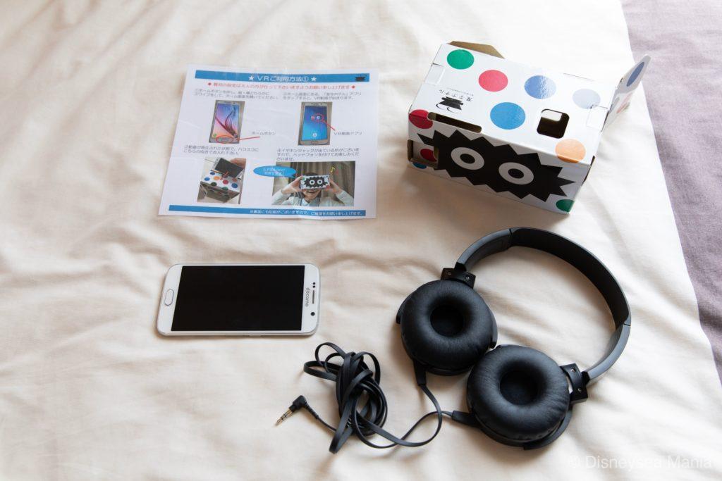 【変なホテル舞浜】VR体験の画像