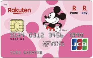 楽天PINKカード(ディズニー・デザイン)の画像