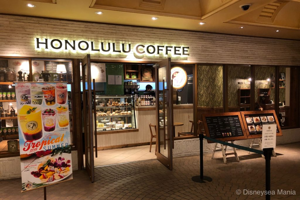 ホノルルコーヒー(イクスピアリ)の画像