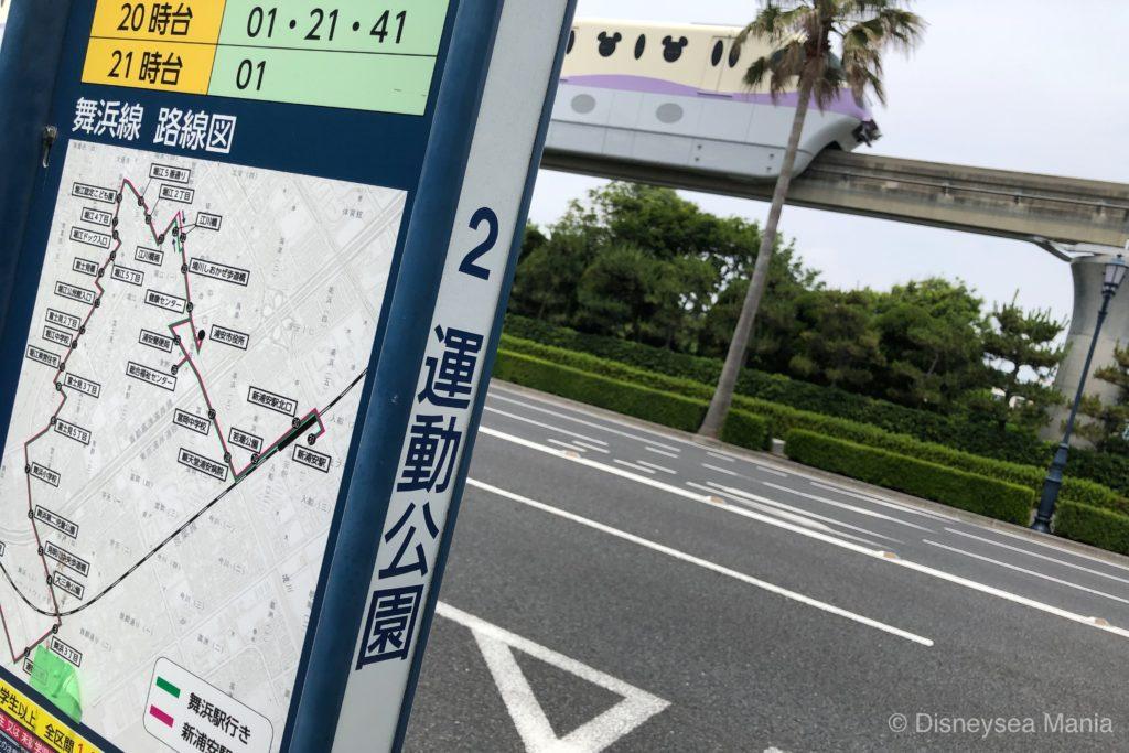 運動公園(舞浜)のバス停の画像