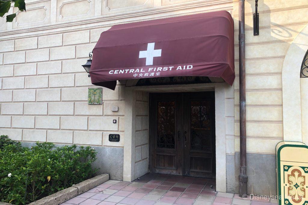 中央救護室(ディズニーシー)の画像