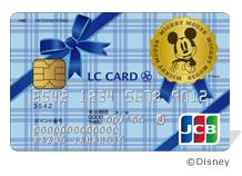 LC JCBカード(ディズニー・デザイン)の画像