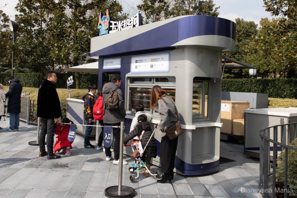 コーンドッグ・カート(上海ディズニーランド)の画像