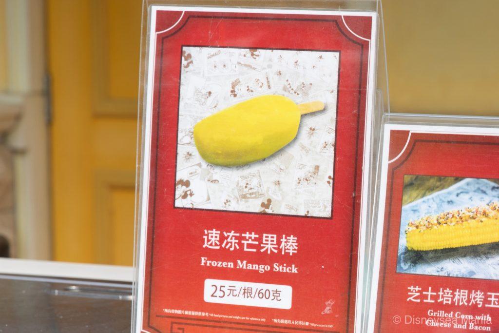 上海ディズニーのアイスFrozen Mango Stick(フローズンマンゴー)の画像