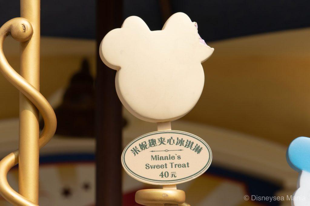上海ディズニーのアイスMinnie's Sweet Treat(ストロベリー)の画像