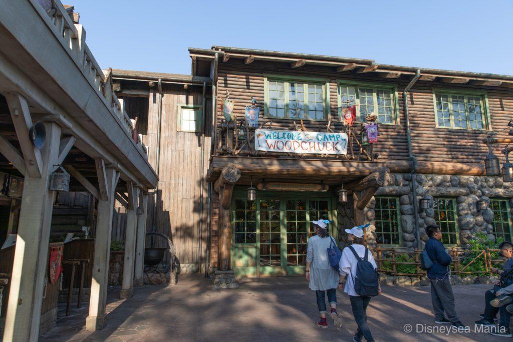 キャンプ・ウッドチャック・キッチン @東京ディズニーランドの画像