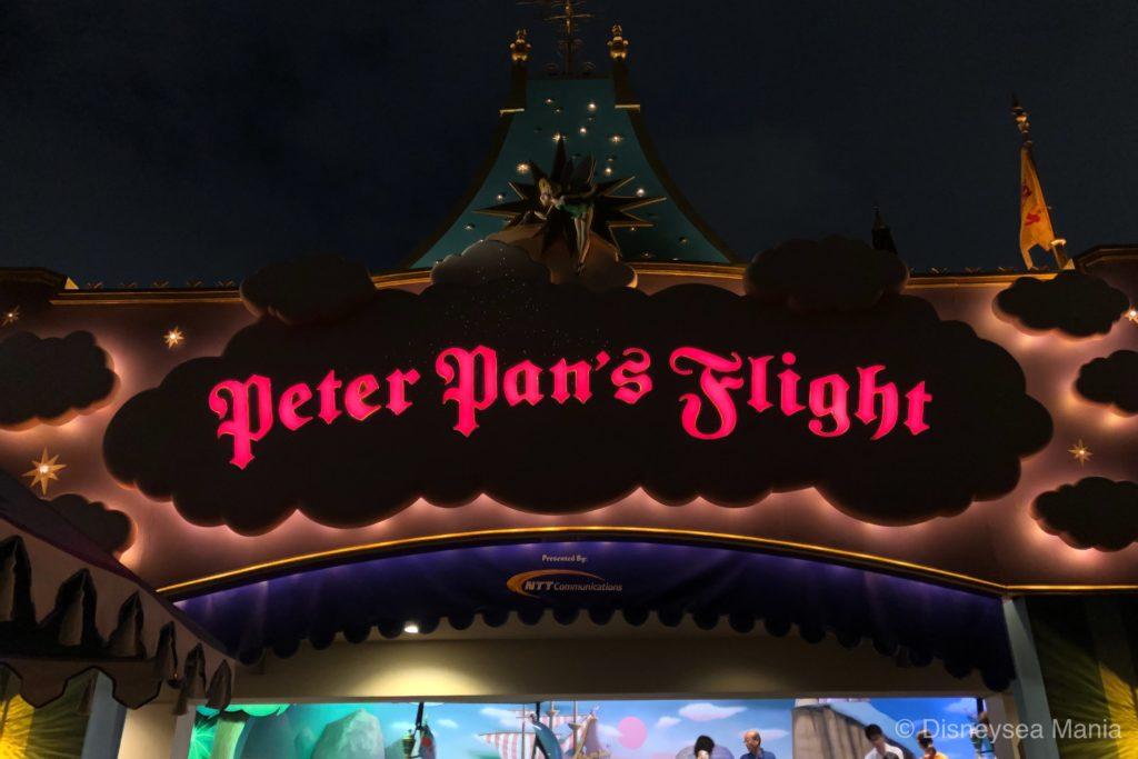 ピーターパン空の旅の画像