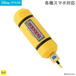 ディズニーのモバイルバッテリーの画像