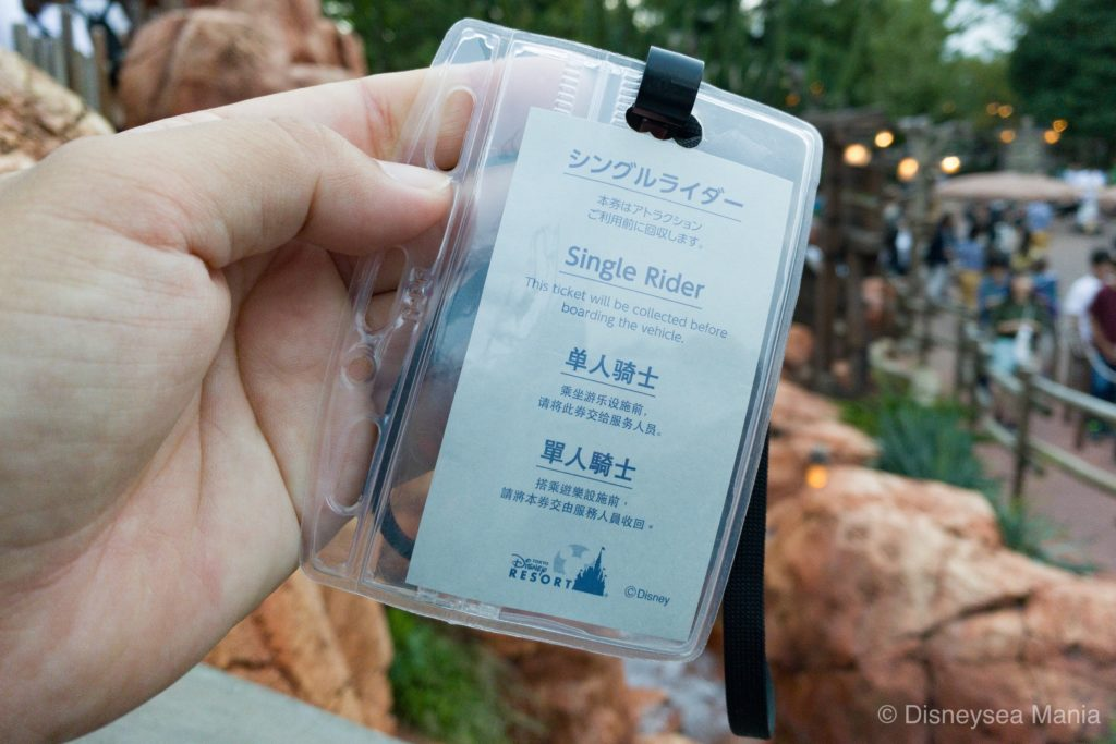 ビッグサンダー・マウンテンのシングルライダー利用(東京ディズニーランド)の画像
