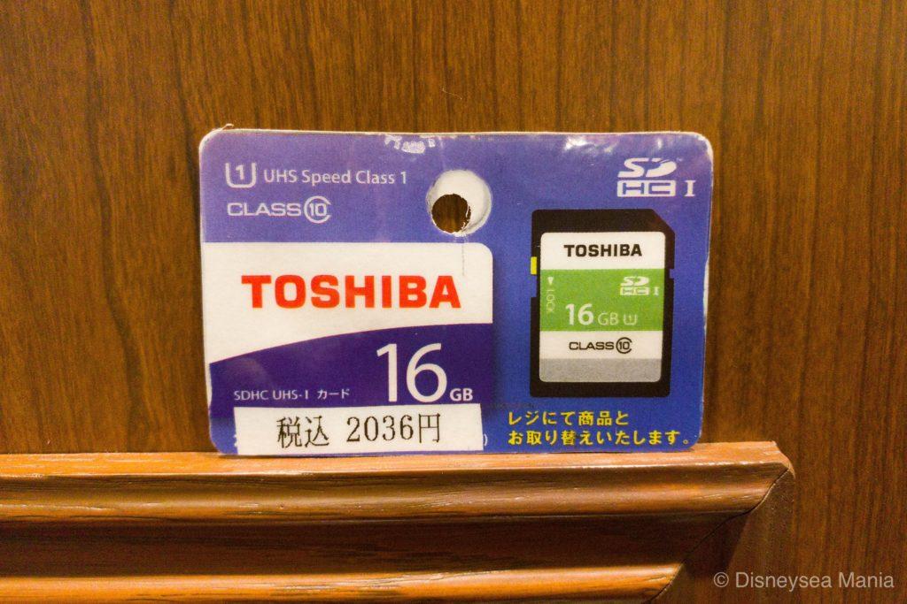 ディズニーホテルで買えるSDカードの画像
