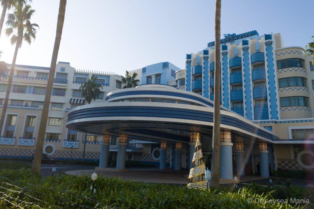 アンバサダーホテルの画像