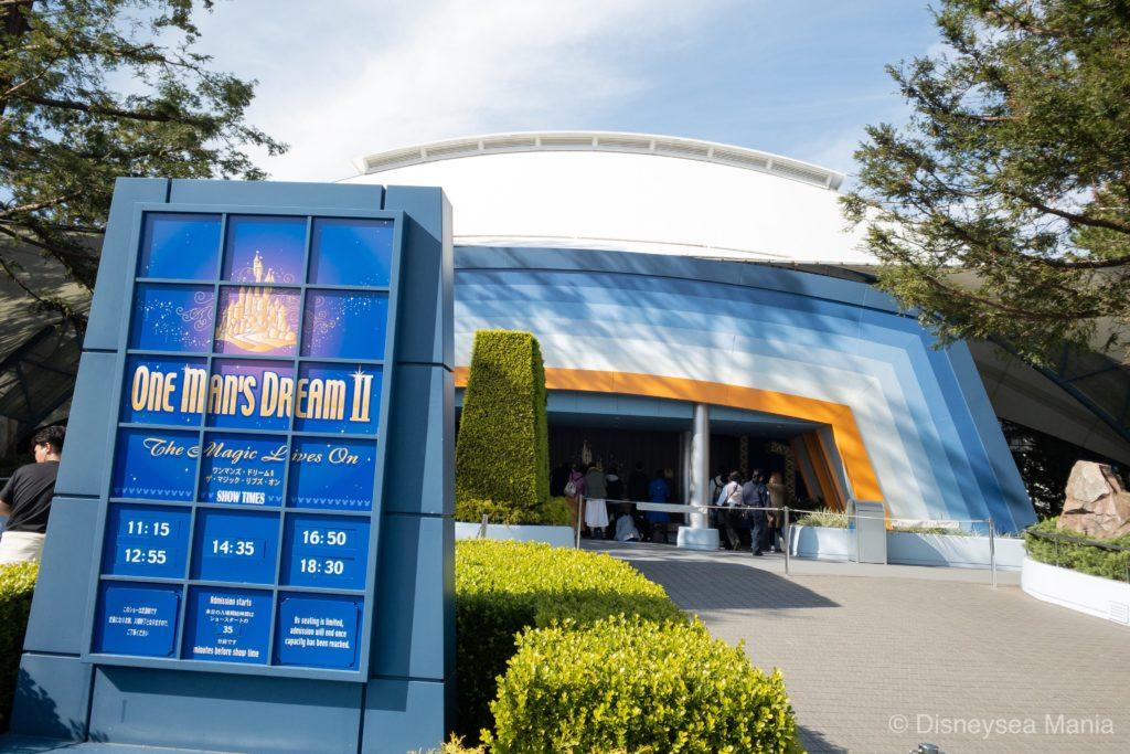ディズニーランドのショーベースの画像