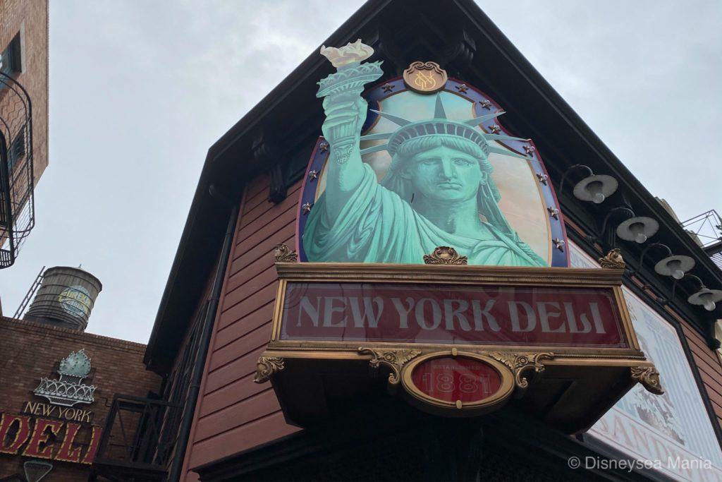ニューヨーク・デリの画像