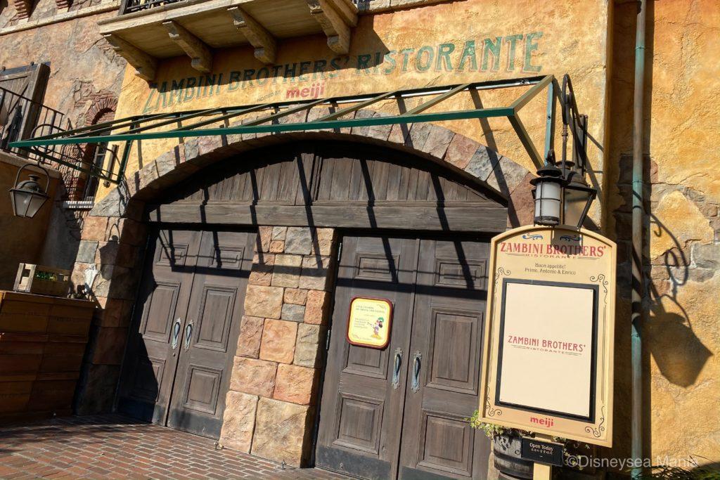 リハブ中のザンビーニ・ブラザーズ・リストランテの画像