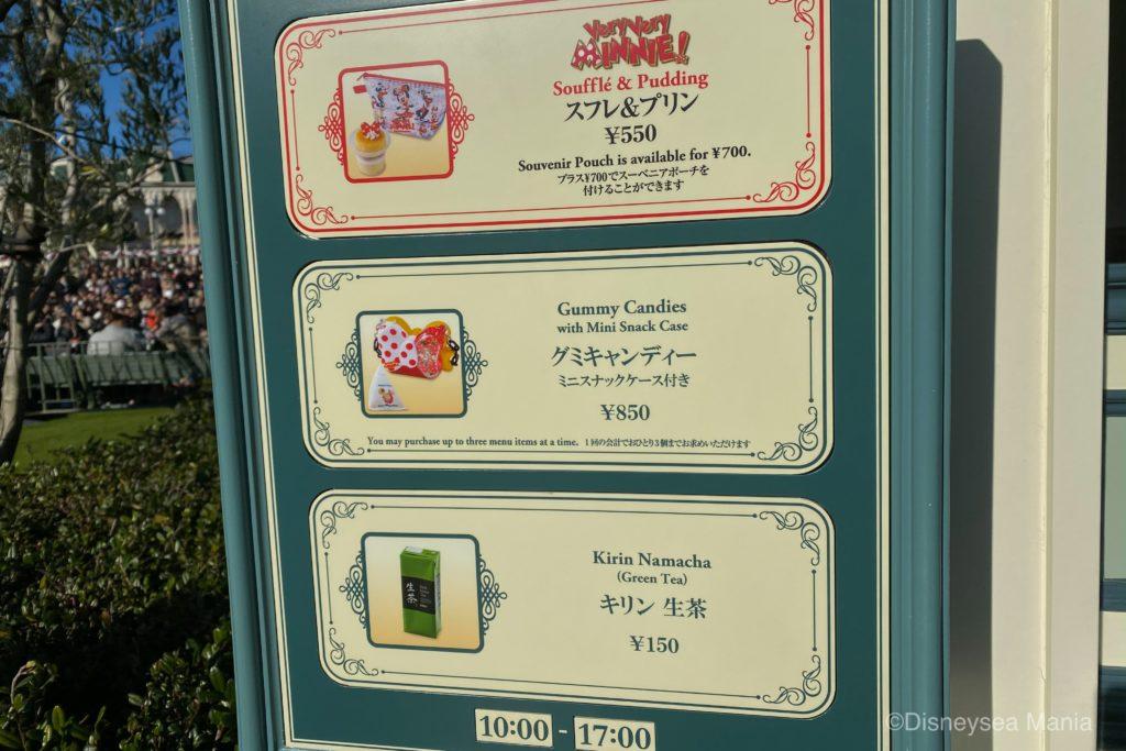 フードベースの商品看板の画像
