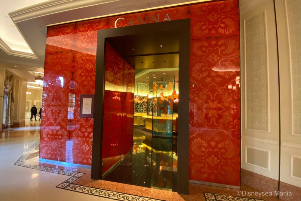 東京ディズニーランドホテルのカンナの画像