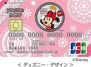 ゆめカードの画像