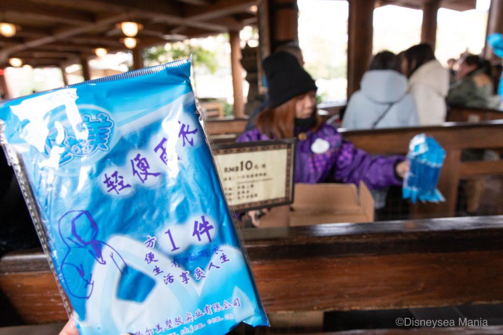 上海ディズニーランドのアトラクション「ロアリング・ラピッド」で買えるポンチョ(カッパ・レインコート)の画像