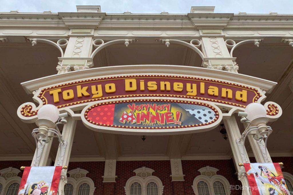 【2020年2月20日】ディズニーランドのインレポの画像