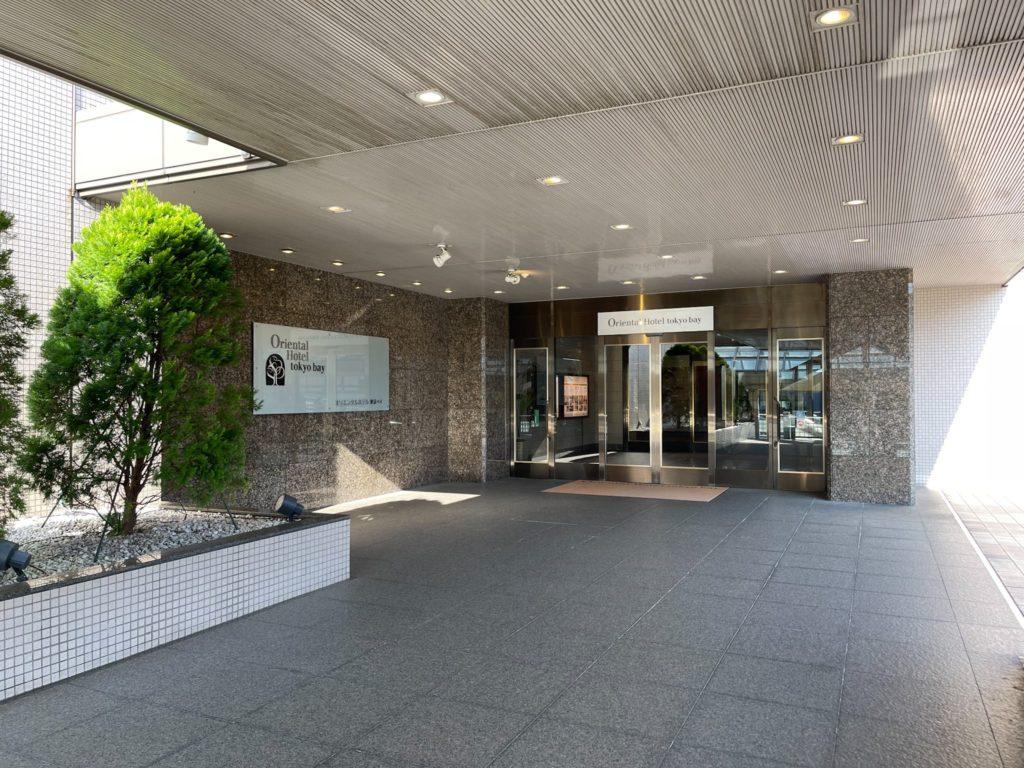 オリエンタルホテル東京ベイの画像
