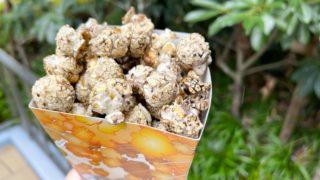 ビッグポップのクッキークリームポップコーンの画像