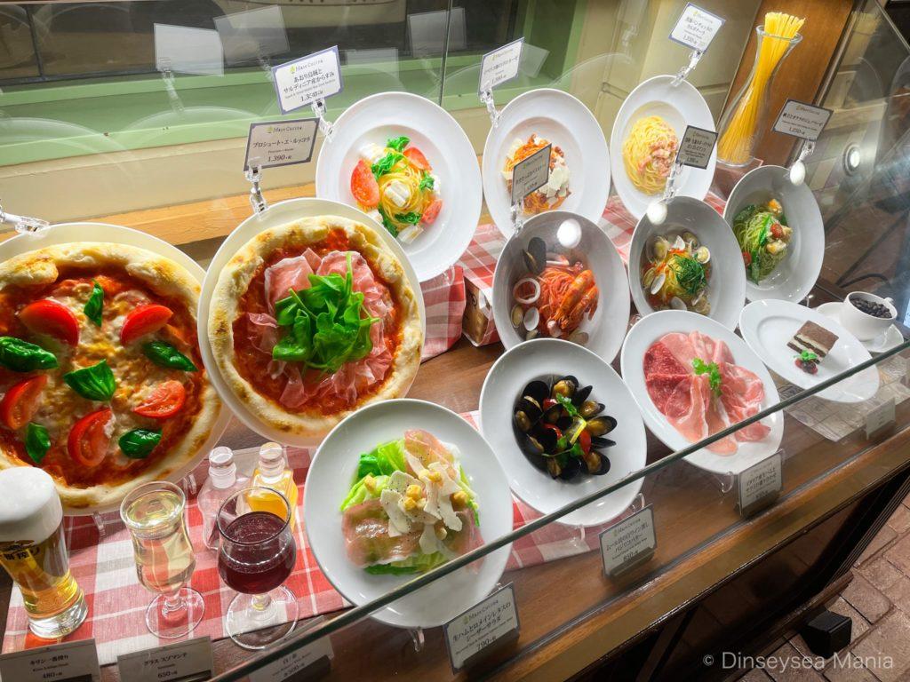 【イクスピアリ】イタリアン「Mare Cucina」の画像